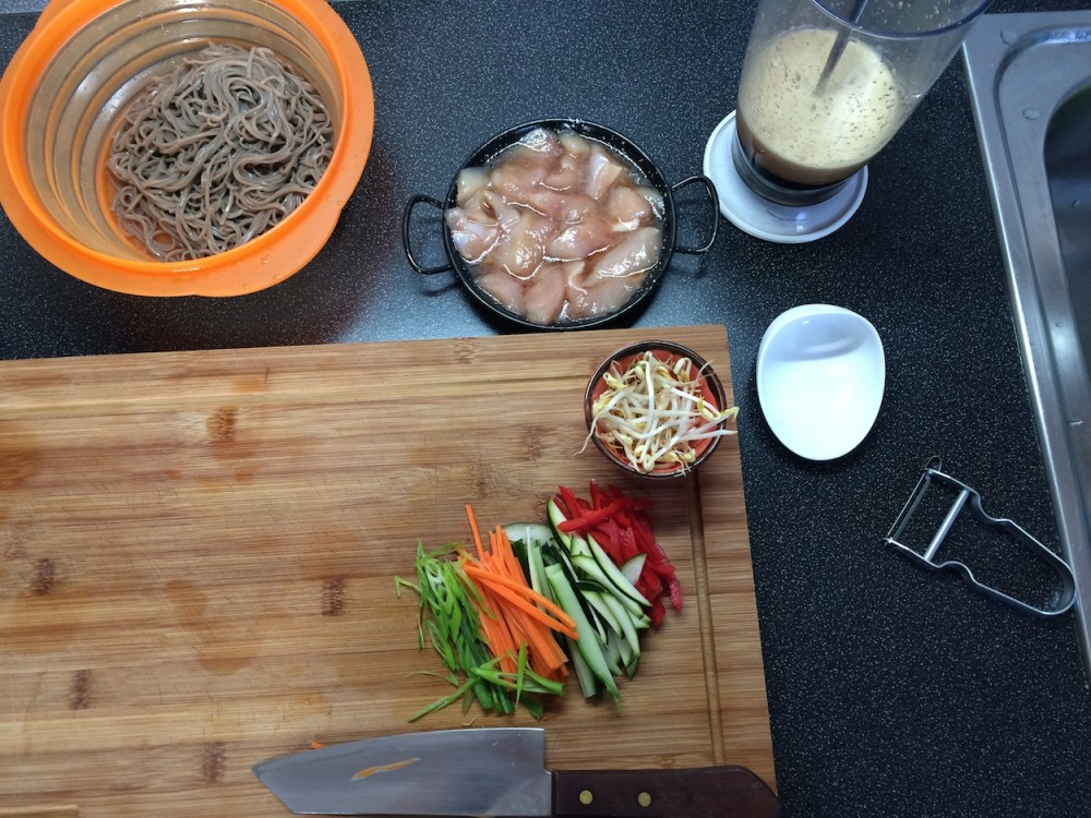 Soba noodles, chicken bites, veggies and soy sauce vinaigrette with chilli